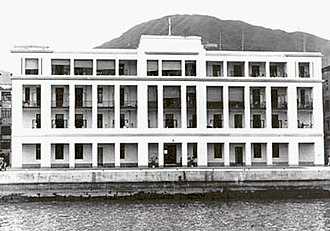Praya East Reclamation Scheme - Wan Chai Police Station in 1932. It was built on land reclaimed under the Praya East Reclamation Scheme and faced directly onto Victoria Harbour from the 1930s to the 1960s.