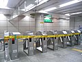 Wangsimni station turnstile 3-140502.jpg