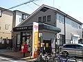 Warabi Tsukagoshi Post office.jpg
