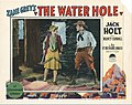Water Hole lobby card.jpg