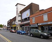 Wednesbury, former cinema.jpg