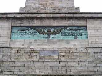 Wellington Monument, Dublin - Image: Wellington Monument 1
