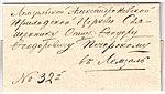 Wenden 1841 Dob40204.403.jpg