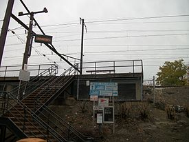 West Baltimore MARC Station; North Staircase.JPG