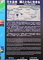 Whaling in traditional Japanese society (text from public map near Kushimoto train station).jpg
