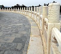 a marble wall