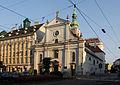 Wieden Paulanderkirche.jpg