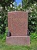 Wiener Zentralfriedhof - Gruppe 40 - Grab von Robert Schollum.jpg