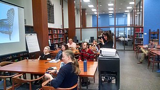 Thomas J. Watson Library - Wikipedia edit-a-thon held in the Thomas J. Watson Library (2017)