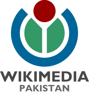 Wiki Loves Monuments heads to Pakistan for the first time