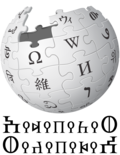 Wikipedia Musnad Logo.png