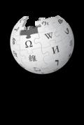 Wikiwomen logo 1a.png