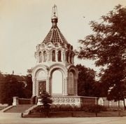 A Vilnius chapel commemorating the suppression of the 1863 Uprising.