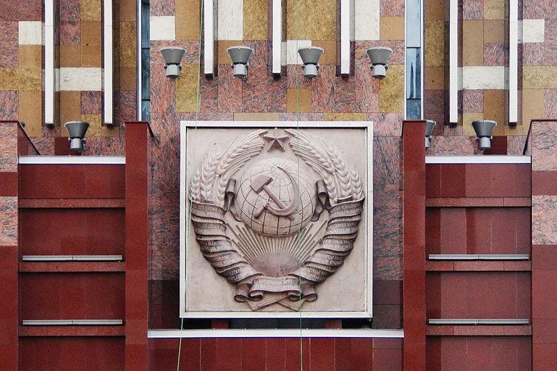 Exposición de los logros nacional de la URSS (actual centro Pan Ruso) 800px-Worker_and_Kolkhoznitsa_coat
