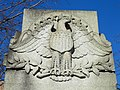 World War I Monument (Somerville, Massachusetts) - DSC03379.JPG