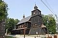 Wysowa kościół PJS01.JPG