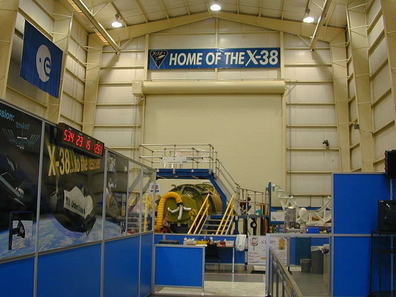 NASA JSC Classroom Buildings - Pics about space