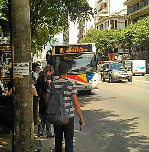 X1-Bus to Thessaloniki Airport.jpg