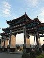 Xinpu Heroes Temple.JPG