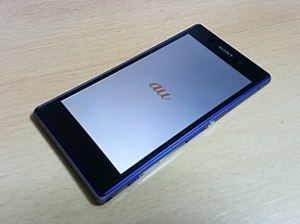 Au (mobile phone company) - Sony Xperia Z1 (SOL23 model) with au boot screen