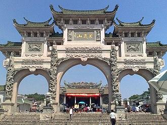 Lufeng, Guangdong - Image: Xuanwu Mountain,Jieshi,Lufe ng