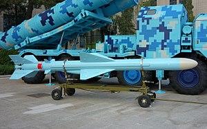 YJ-83 - YJ-83J Missile