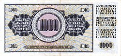 Yugoslav currency dinar in 1981: 4 languages