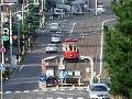YachigashiraTramStation.jpg