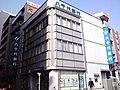 Yachiyo Bank Tsurukawa Branch.jpg