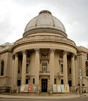 Hewitt Quadrangle - Bicentennial Memorial Rotunda