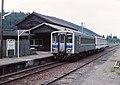 Yatake Station-03.jpg