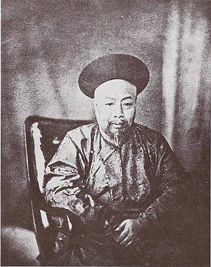 Ye Mingchen - Image: Ye Mingchen