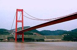 Yichang Yangtze Highway Bridge 2.jpg