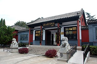 Yinqueshan Han Tombs Bamboo Slips Museum archaeological museum in China