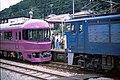 Yokokawa Station-1997-05.jpg