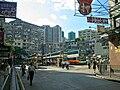Yue Man Square Bus Terminal 2006.jpg