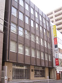 Yuhikaku Publishing (2006.05).jpg
