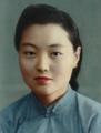 Yuju majinfeng (in 1938).png