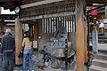 Yumura onsen49nt3200.jpg
