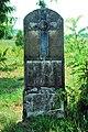Zabari régi temető sírjai 07.jpg