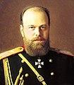 Zar Alejandro III.jpg