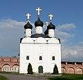 Zaraysk, Moscow Oblast, Russia - panoramio (3).jpg
