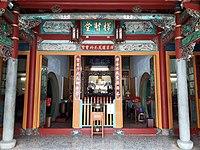 Zexian Temple 擇賢堂.jpg