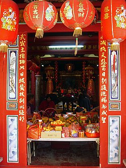 Zhen-Wu Temple in Wuci Township.JPG