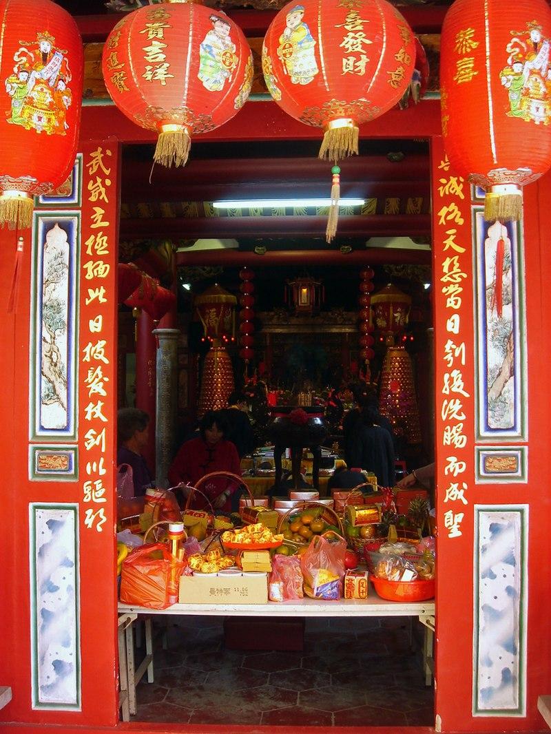 Zhen-Wu Temple in Wuci Township.JPG