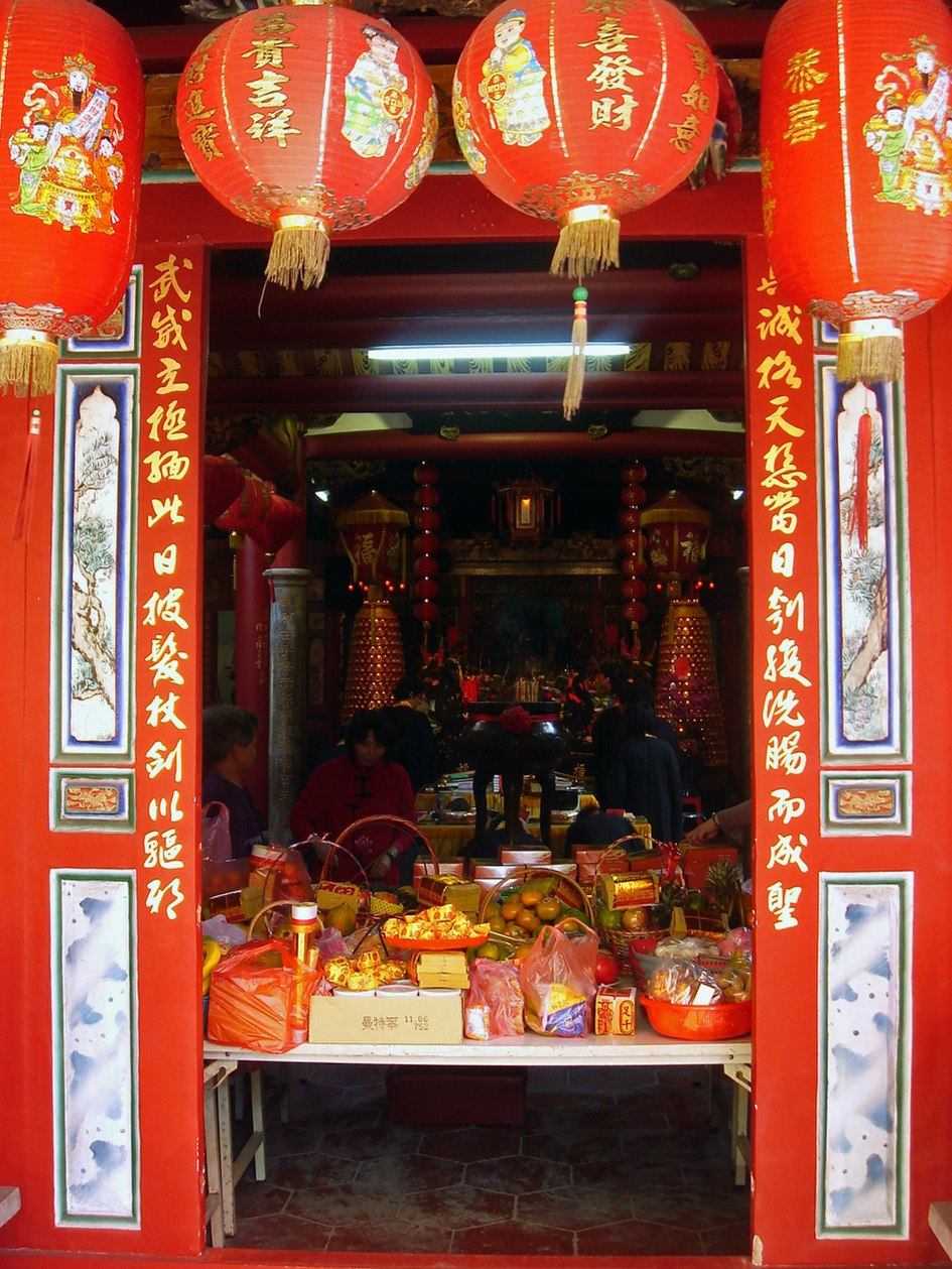 Zhen-Wu Temple in Wuci Township