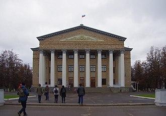 Zhukovsky, Moscow Oblast - Zhukovsky Central Square