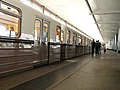 """Sokolniki"" retro train at Vorobyovy Gory station (Ретропоезд ""Сокольники"" на станции Воробьёвы Горы) (4685729551).jpg"