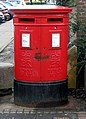 """Two Slot"" Post Box, Limes Walk, Oakengates - geograph.org.uk - 1132128.jpg"