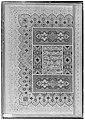 'Unwan from the Shah Jahan Album MET 161040.jpg